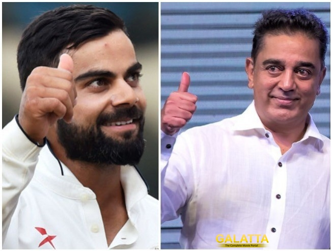 Kamal Haasan Virat Kohli Mega Icons Feature For National Geographic Channel