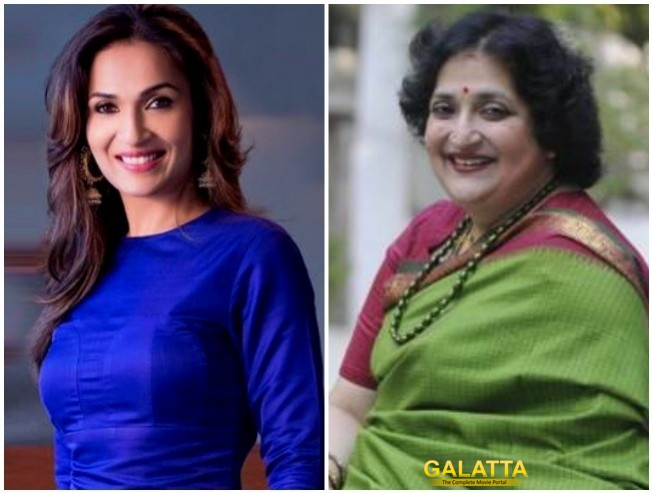 Soundarya Rajinikanth Clarifies On Latha Rajinikanth Kochadaiiyaan Legal Trouble