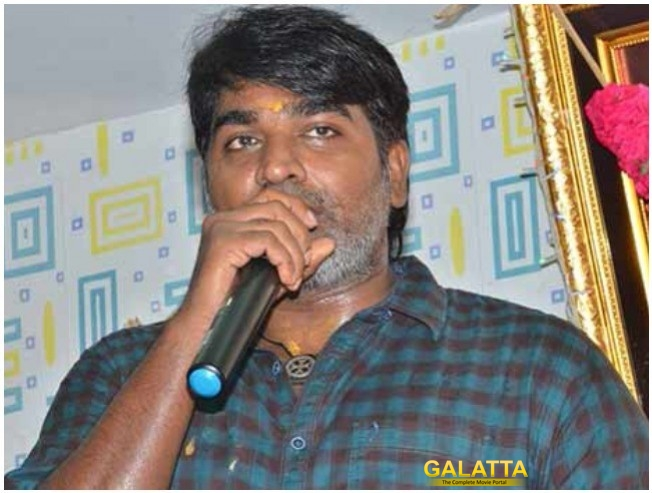 Vijay Sethupathi Lashes Out Rapists Of Brutally Murdered Eight Year Old Girl