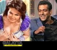 Rakhi claims to be a virgin, like Salman!
