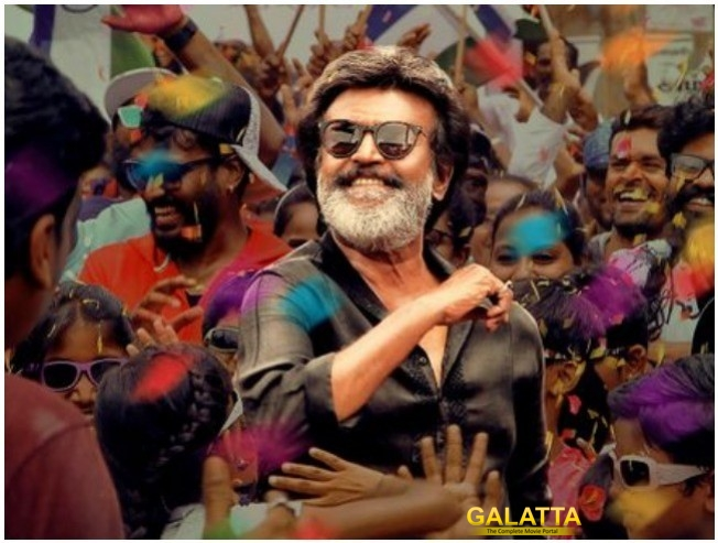 Rajinikanth's Kaala Lands Major Honor In Saudi Arabia