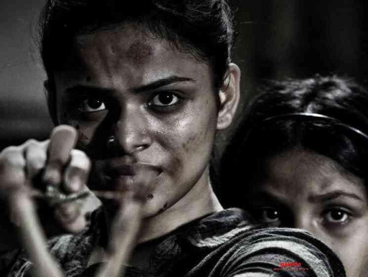 Raahu Movie Release Trailer Subbu Vedula AbeRaam Kriti Garg - Tamil Movie Cinema News