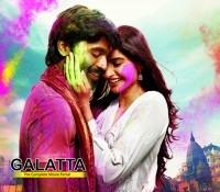 Dhanush's Ambikapathy in 250 screens!