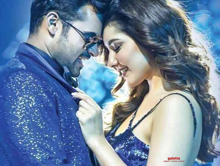 You Are My High Video Song Prati Roju Pandaage Sai Tej Raashi - Telugu Movie Cinema News
