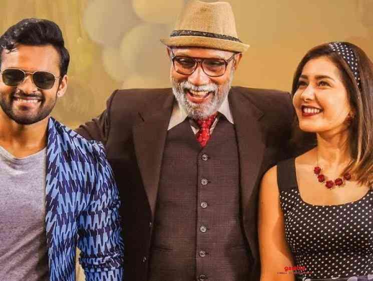 Thakita Video Song Prati Roju Pandaage Sai Tej Raashi Khanna - Tamil Movie Cinema News