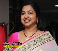 Padikaa instead of Rekha!