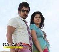 Rajapattai is Veedinthe in Telugu