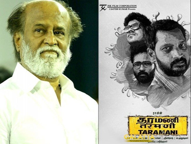 Rajinikanth to launch Taramani audio