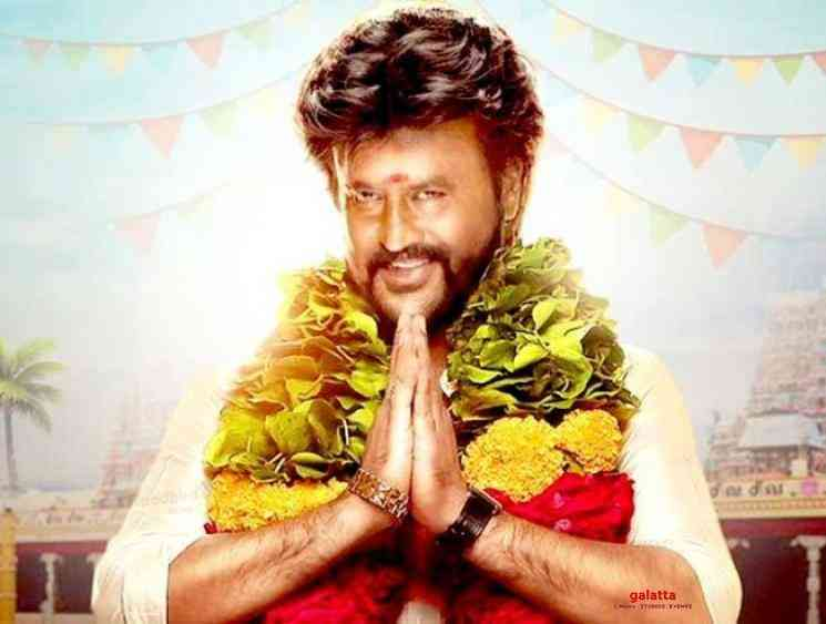 Rajinikanth Annaatthe gets Veeram actor Bala - Tamil Movie Cinema News