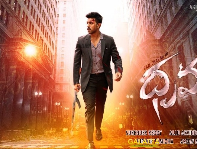 Dhruva's first teaser with Ganesha blessings!