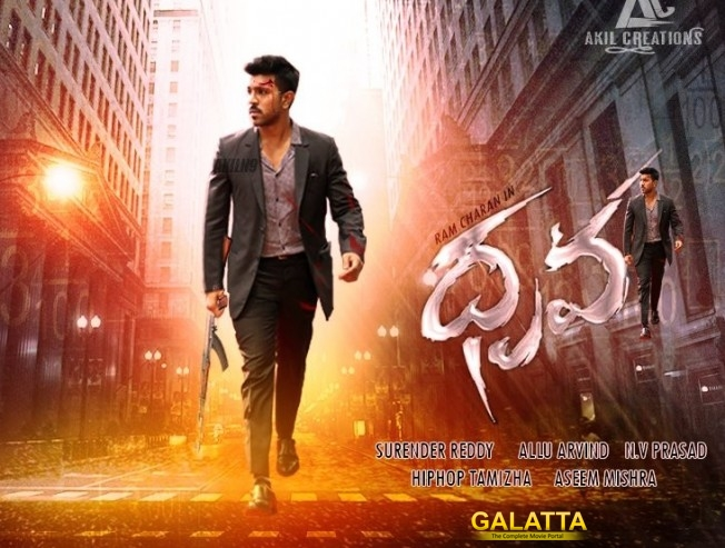 Dhruva's release pushed to Dec!