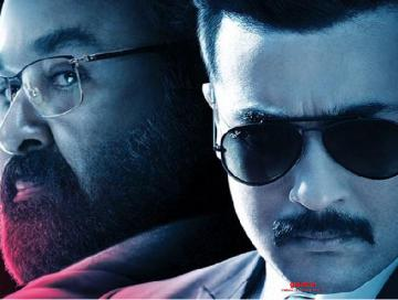 New Trouble for Kaappaan's release!