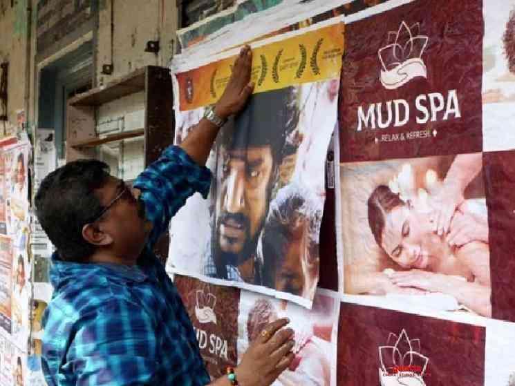 Mysskin sticks posters for National Award winning movie Baaram - Tamil Movie Cinema News