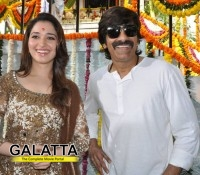 Bengal Tiger's grand audio launch