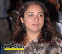Revathy's special feeling