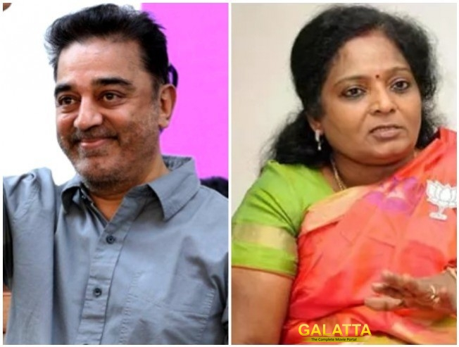 Makkal Needhi Maiam Responds To Tamil Nadu BJP President Tamilisai Soundarajan