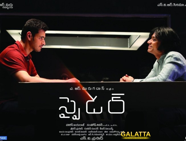 SJ Suryah is The Joker in SPYder?