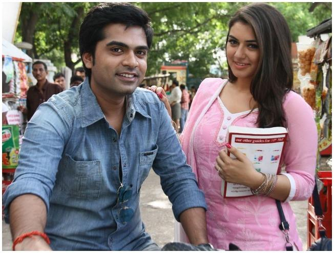 STR Simbu Hansika Back In Maha Official Vaalu Srikanth Jameel Ghibran