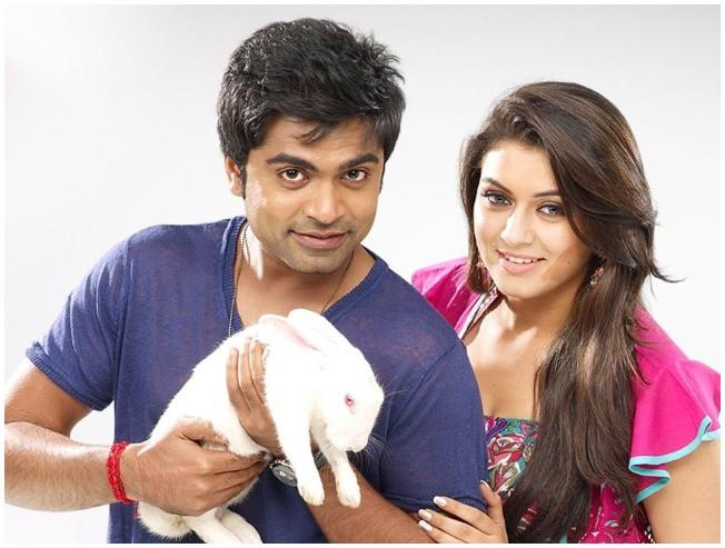 STR Simbu Hansika In Maha After Vaalu Srikanth Karunakaran Ghibran