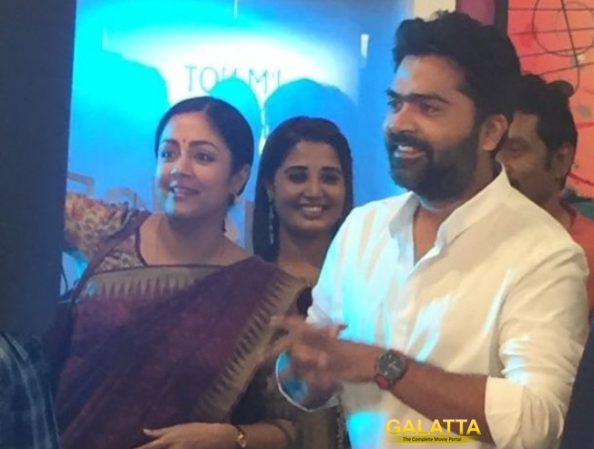 STR New Video On Jyothika Kaatrin Mozhi Wish For Success