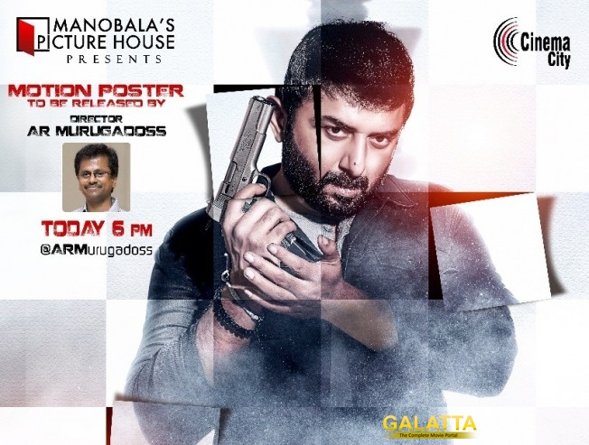 AR Murugadoss to Launch Sathuranga Vettai 2 Motion Poster