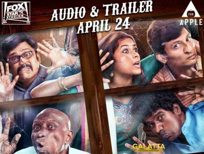 Sangili Bungili Kadhava Thorae Audio to be Launched by Kamal