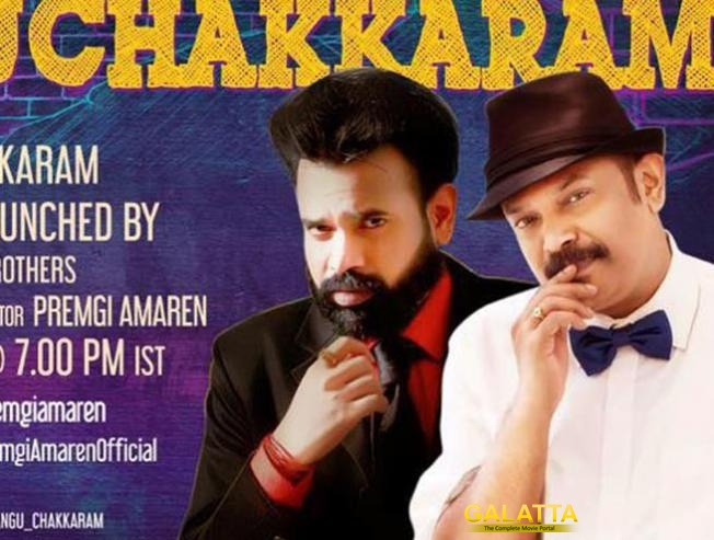 Venkat Prabhu and Premji to Launch Sangu Chakkaram Teaser