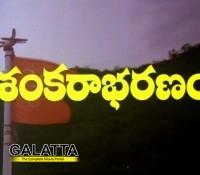 Shankarabharanam digital version to release in Tamil!