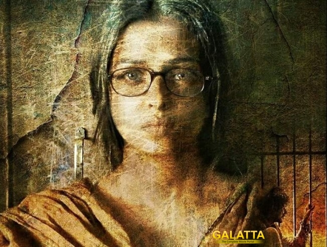 Sarabjit to release in May?