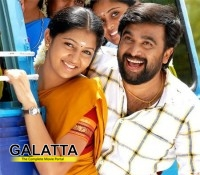 Sasikumar's Kutti Puli for summer!