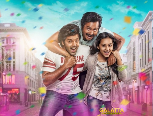 Bangalore Naatkal to have an US premiere