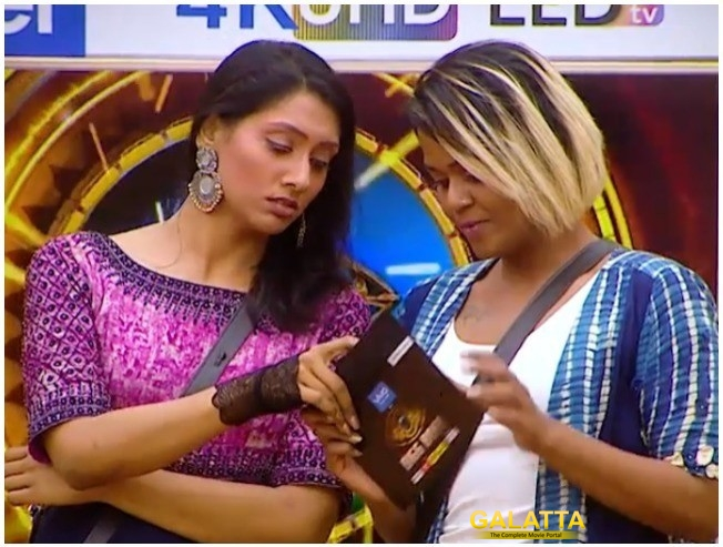 BIGG BOSS 2: Another Eviction Today?