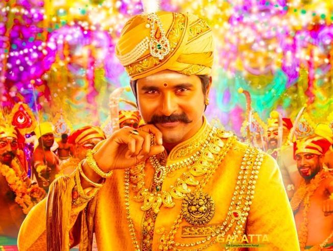 Sivakarthikeyan SeemaRaja directed by Ponram is now being released in Telugu