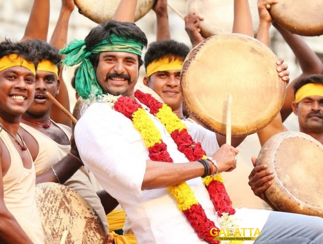 Important Details about Sivakarthikeyan's 'Seema Raja' audio and teaser launch!