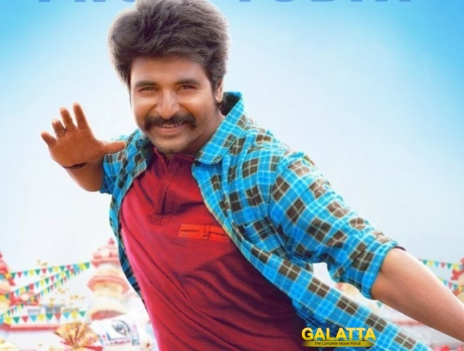 Seemaraja Television TRP Is The Highest In India Creates Record