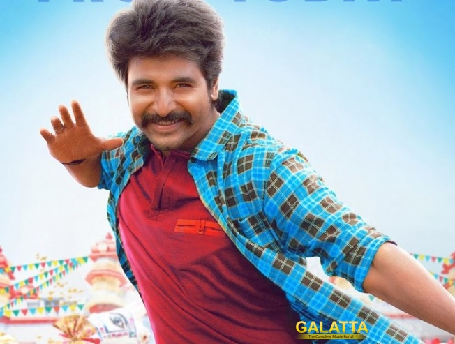 Seemaraja is a MAGIC - Lyricist Yugabharathi