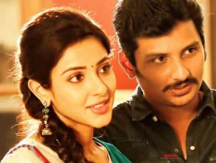 Seeru Vaa Vasuki Lyric Video Jiiva Riya Suman D Imman - Tamil Movie Cinema News