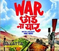 War Chhod Na Yaar - India's First Ever War Comedy!