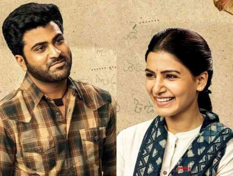 Sharwanand wish to marry a woman like Samantha from Majili - Tamil Movie Cinema News