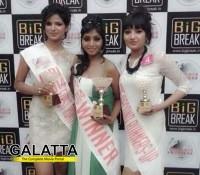 Shital Upare is Miss Progress India!