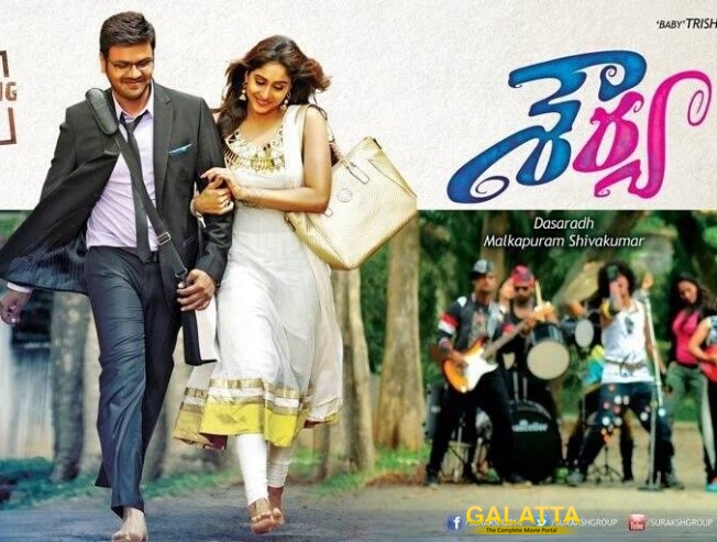 Shourya's audio to be launched soon!