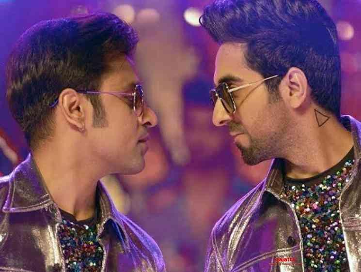 Arey Pyaar Lyrics Shubh Mangal Zyada Saavdhan Ayushmann Khurrana - Tamil Movie Cinema News