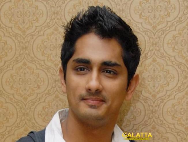 Siddharth keen to watch Ghazi