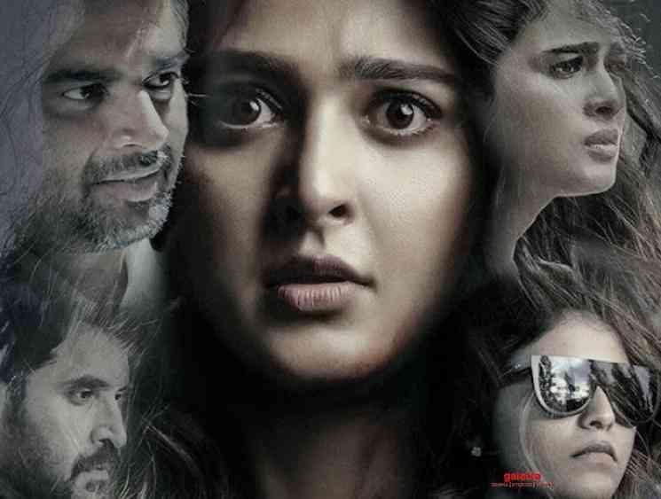 Silence trailer Anushka Shetty Madhavan Anjali Shalini Pandey - Tamil Movie Cinema News