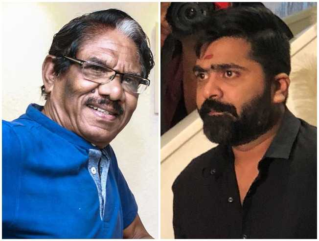 Simbu Maanaadu Villain Is Not Bharathiraja Venkat Prabhu STR Kalyani Priyadarshan - Movie Cinema News