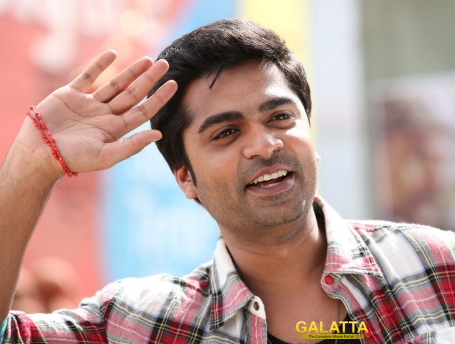 Bakku Bakku Single From Simbu In Thodraa From Tomorrow