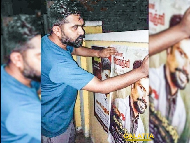 Simbu Hits The Streets To Pay Tribute To His Loyal Fan Madan