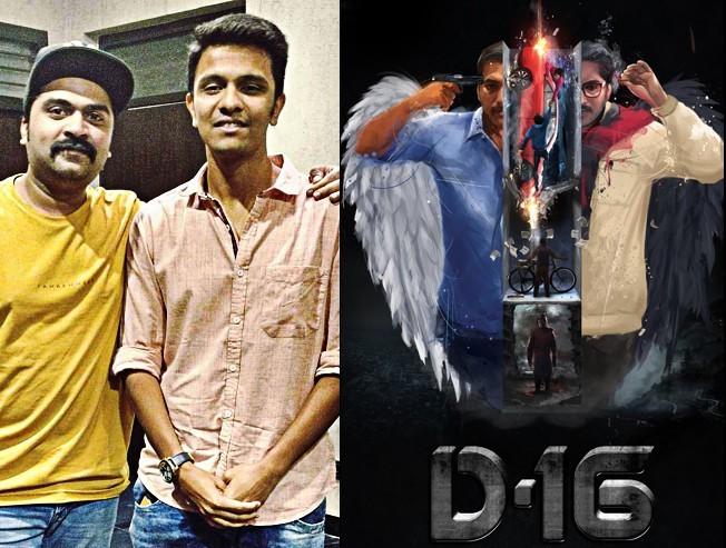 Now STR praises Dhuruvangal 16