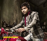 STR requests not to speculate on Manmadhan 2?