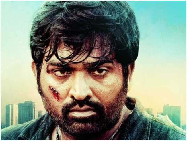 Theri mass action-packed Sindhubaadh trailer | Vijay Sethupathi | Anjali | Yuvan